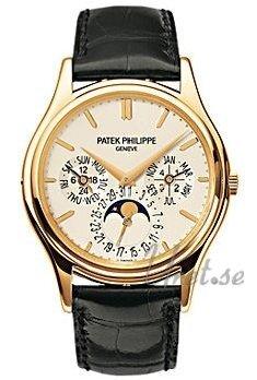 Patek Philippe Grand Complications Herrklocka 5140J/001 Vit/Läder Ø37.2 - Patek Philippe