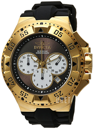 Invicta Excursion Brun/Gummi Ø50 mm 23043
