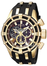 Invicta Bolttion Brun/Gummi Ø50 mm 0198